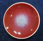 他の写真2: 有田焼 馬場真右衛門作 窯変辰砂丸コーヒー碗皿