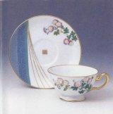 大倉陶園 源氏の花碗皿コレクション 「菊」 カップ&ソーサー